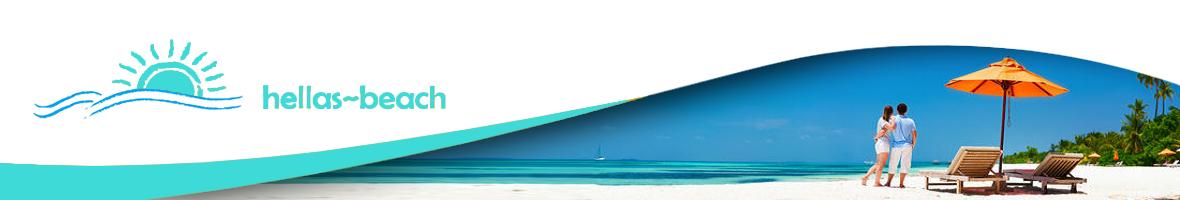 Hellas Beach